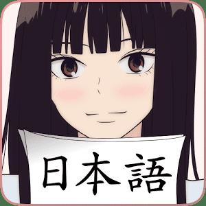 kotoba-chan