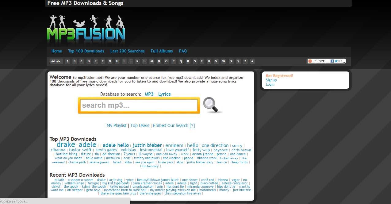 mp3 fusion
