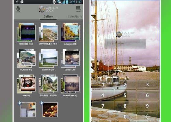 safe gallery screenshot