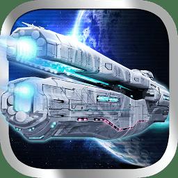 galaxy-empire
