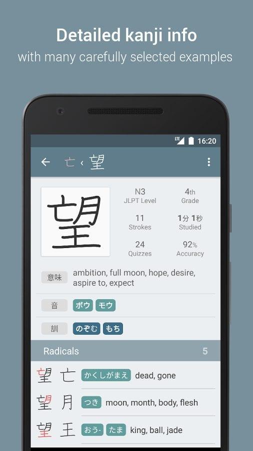 japanese-kanji-study-2