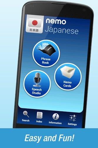japanese-nemo-2