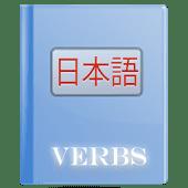 japanese-verbs