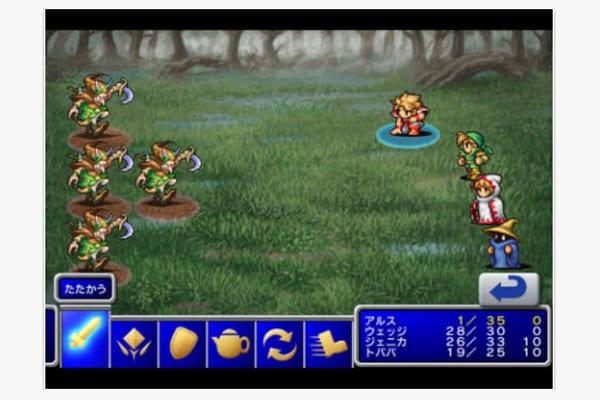 final fantasy screen