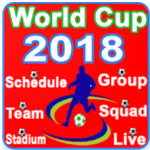 World Cup 2018 Schedule