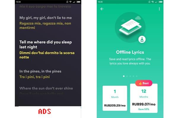 musicmatach app