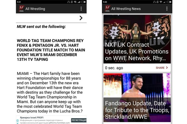 all wrestling news