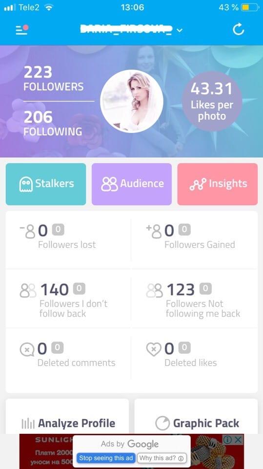 Real Followers App Review - Instafollowers2019 gq