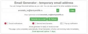 Email Generator