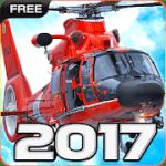 2017-free-logo