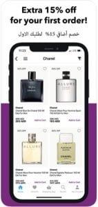 7/24 Perfumes Shopping App