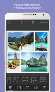 Pixlr screen1