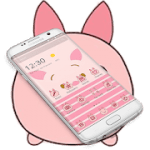 pink cute piggy theme