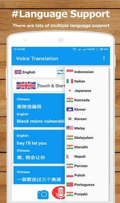 voice translator 20202