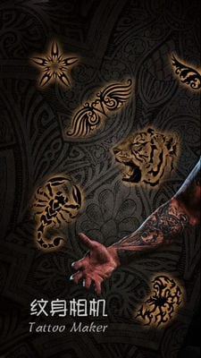 virtual tattoo maker - ink art1