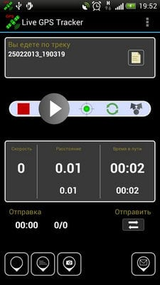 Live GPS Tracker1