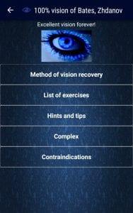 100% vision Bates method screen 1