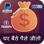 Watch Video and Earn Money - Video Cash Reward